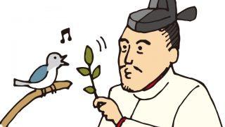 待 鳴か とう なら 鳴く 時 鳥 まで ぬ