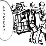 【桜田門外の変】実行者、被害者共に悲劇の死を遂げた悲しい事件
