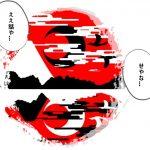 【佐々木愛次郎】新選組イケメン隊士と恋人の悲劇の脱走物語!