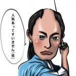 【沖田総司】病気と闘い続けたイケメン新選組隊長!本当はイケメンではないの?