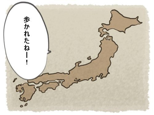 時代 江戸 日本 地図