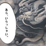 【上杉謙信は女性?】日本のジャンヌダルク!その謎の理由を紹介!