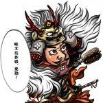 【川中島の戦い】武田信玄と上杉謙信の戦いは創作されたものだった?