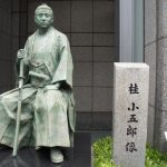 【桂小五郎】木戸孝允への改名の変遷と「逃げの小五郎」と呼ばれた理由とは?