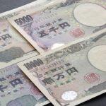 【一万円札の歴史】福沢諭吉から渋沢栄一へ!ひげが無くて不採用?