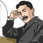 【夏目漱石】小説家になった理由と親友・正岡子規との秘話!